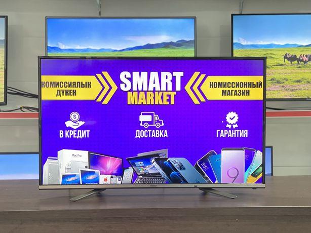 Телевизор Haier Smart TV 42'(107см) Рассрочка Гарантия 12 мес