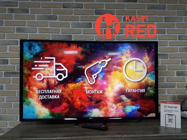 Тв Smart Full HD 109 см LG 43LJ594V Рассрочка KASPI RED! Гарантия год!