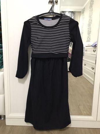 Платье для беременных и кормящим