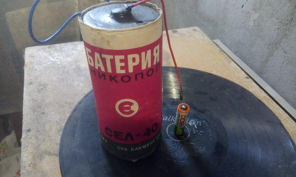 Стара батерия