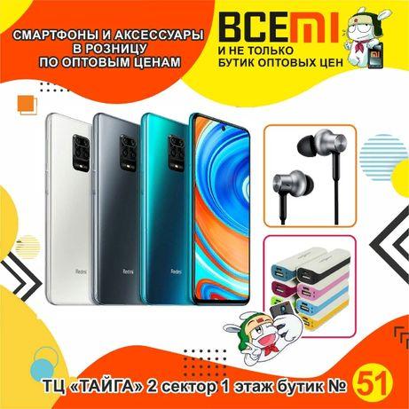 """BCEMi Xiaomi Redmi Note 9S 64/128 (ТЦ """"ТАЙГА"""", 1 этаж, Бутик 51)"""