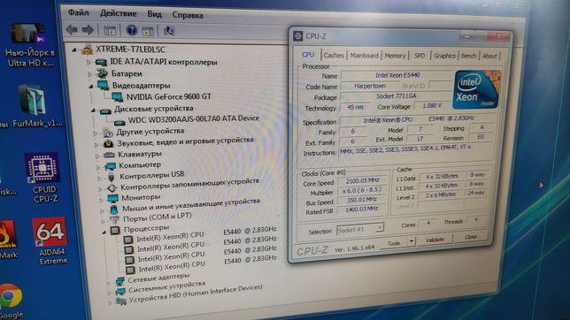 Xeon e5440+8gb+gf9600gt 1gb+320sata