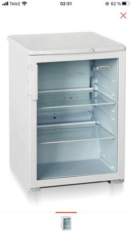 Холодильник Бирюса 152 белый
