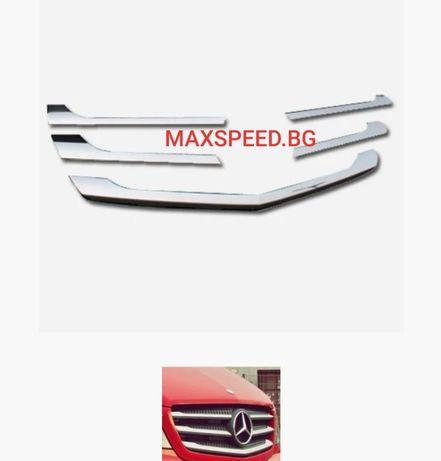 Mercedes Sprinter W906 Chrome Предни Лайсни За Решетка 5 Бр. След 2013
