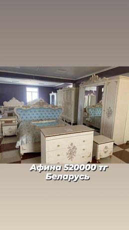 Спальня Афина 5 д . Мебель со склада Дёшево только у нас!!!