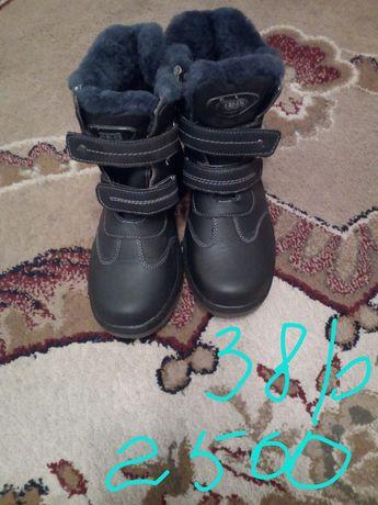Продам детскую обувь на мальчика в отличном состоянии.