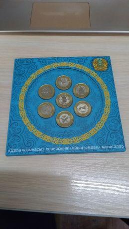 Альбом с монетами 7 казына, жети казына