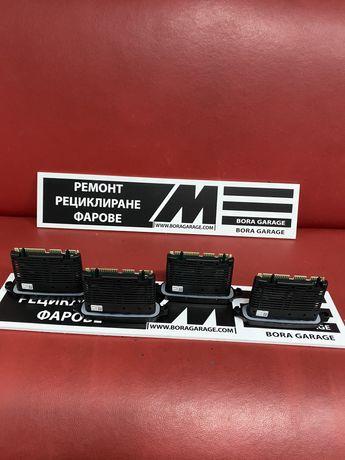 Bmw F10 F11 Модули Платки Фар фарове