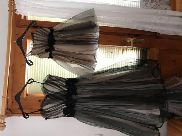 Официална рокля за мама и дете