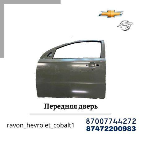 Супер Скидки!!!Дверь, капот,задний багаж для Ravon, Cobalt,Р3,Р4