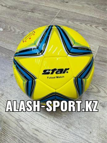 Футбольный мяч STAR. FUTZAl made in THAILAND