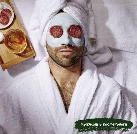 Мужская косметология. Чистка лица для мужчин женщин и подростков Выезд