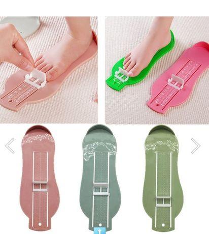 LYUMO Детско устройство за измерване на крака