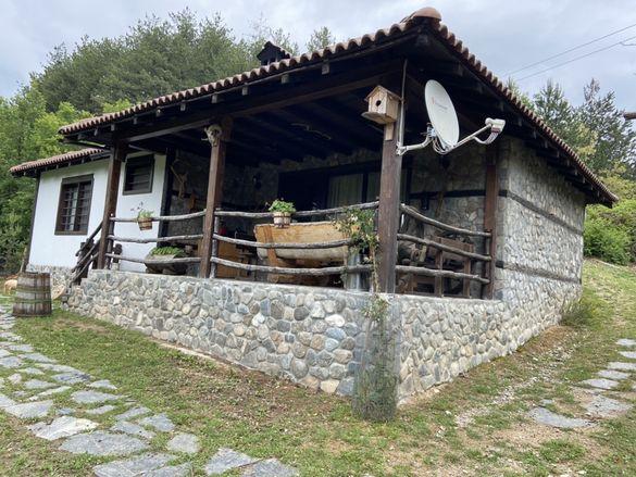 Къща за гости в Златоград.Вила Чифлика Златоград