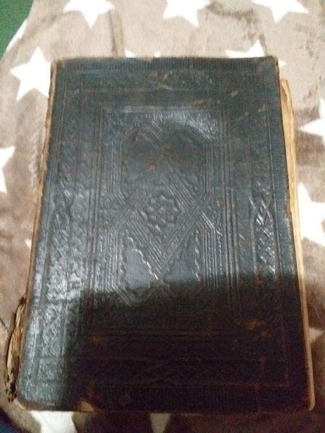 Biblie tiparita iasi 1874 H.Goldner.