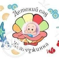 Детский сад. Подготовка к школе. Опытный логопед