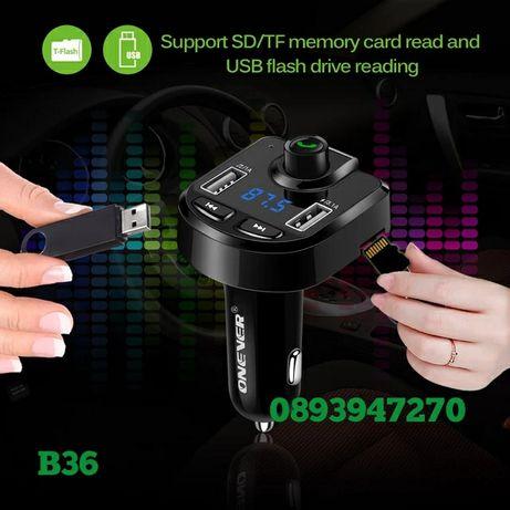 Трансмитер  Bluetooth Mp3 Charger BT36 12/24V