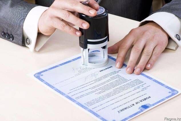 Продается ТОО с лицензией на Строительно-монтажные работы 3 Категории!