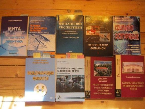 "Учебници С.А. ""Д.Ценов"""