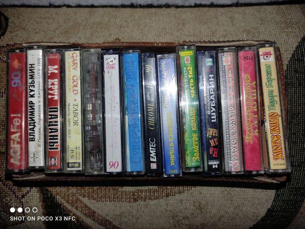 Аудио кассеты.     .