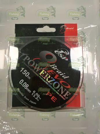 Промо 2020 Плетено 8-нишково влакно POWERZONE OSP 150м