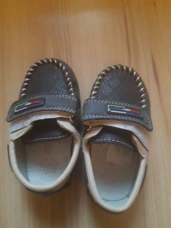 Pantofi bebe pt baieti 21