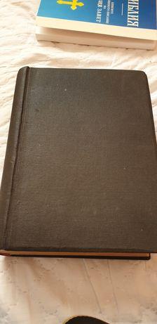 Библия от 1925г.