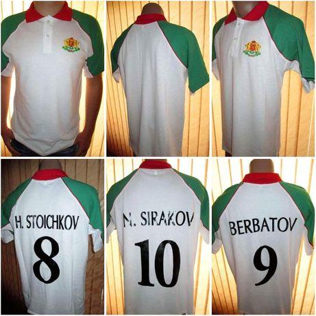 Тениска на България с яка - Сираков 10,Бербатов 9 и Стоичков 8