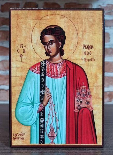 Икона на Свети Роман Сладкопевец ikona sveti roman sladkopevec гр. Пловдив - image 1