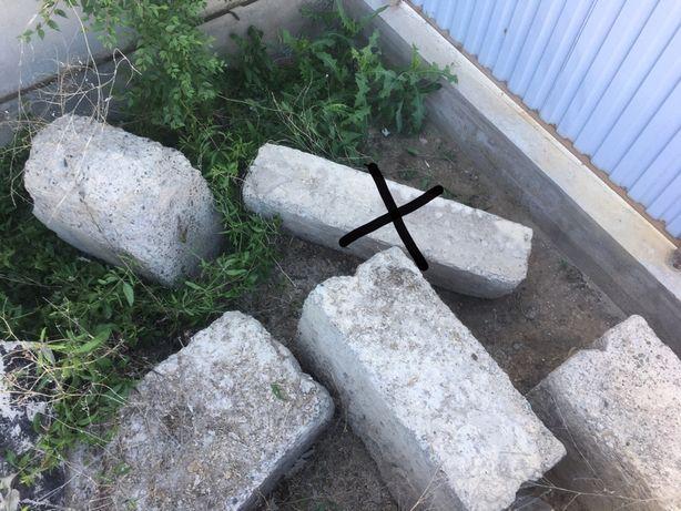 Цементный блок 6шт.