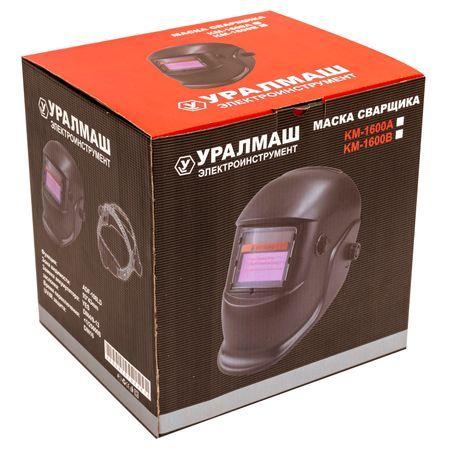 Masca de sudura cu cristale lichide, UralMash,Reglaj Automat Garantie