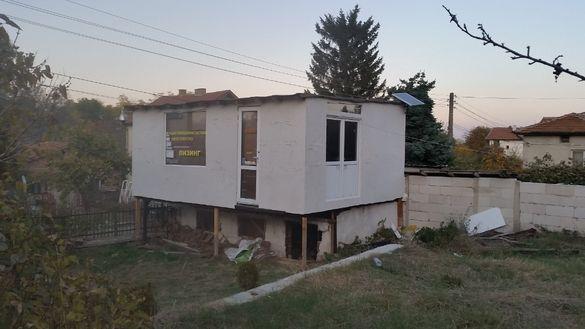780 м2 имот Алдомировци