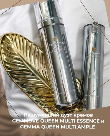 Gemmove Queen Королевский уход
