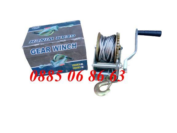 Ръчни лебедки с въже 10 метра с кука