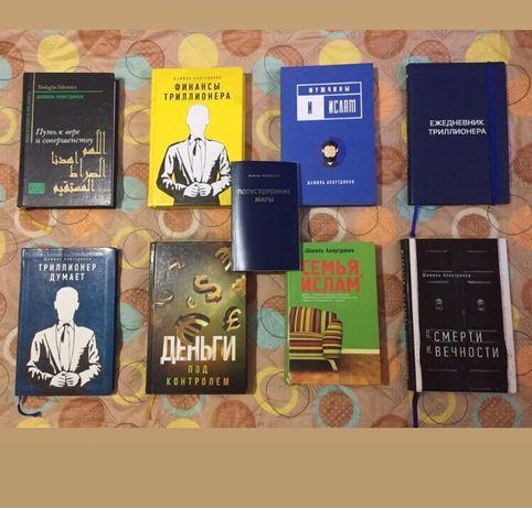 Бесценные книги Ш. Аляутдинова