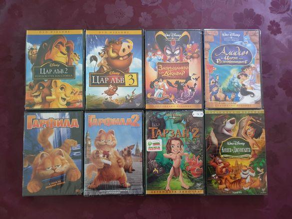 39 НОВИ Анимации Дисни - DVD