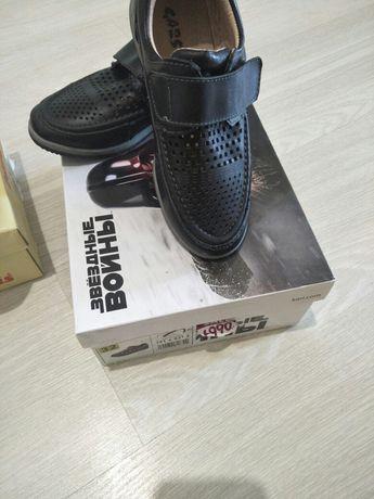Продам детск обувь для мальчика на возраст 7-8лет