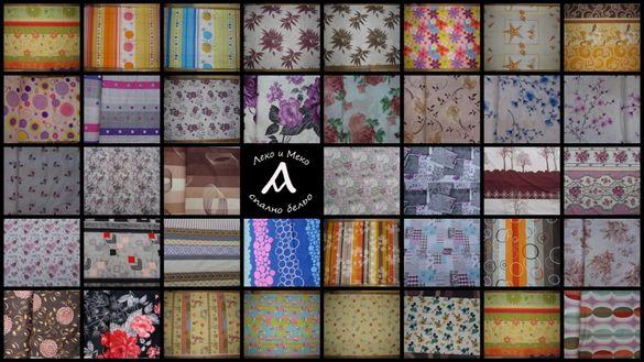 Висококачествено спално бельо от производител (ранфорс и сатен. памук)