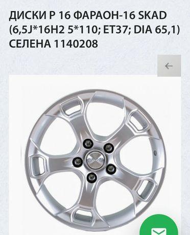Продам новые диски R16