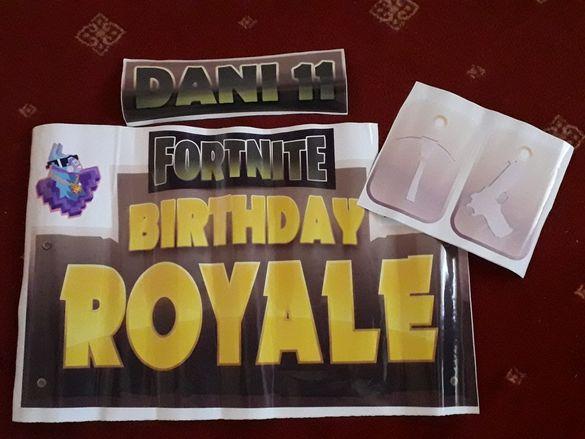 Табела за рожден ден на Fortnite