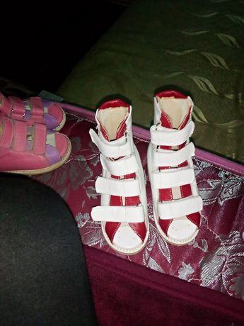 Ортопедические обувь