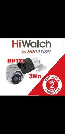 Установка продажа ремонт Камер видеонаблюдения