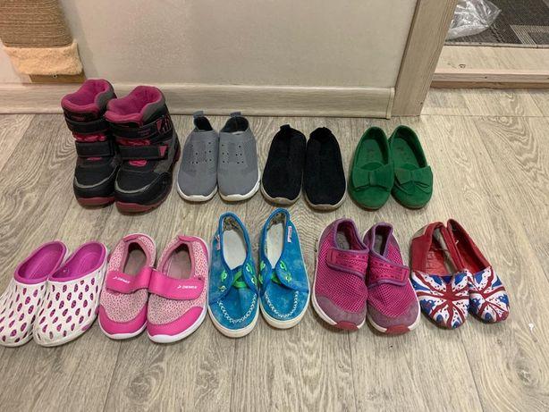 Огромный пакет обуви на девочку 5-6 лет 27-34разм 9 пар все сезоны