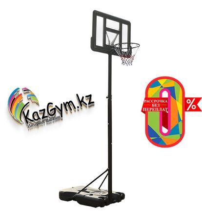 Баскетбольная стойка M021A (Рассрочка без переплат)