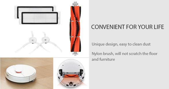 Консумативи за прахосмукачка Xiaomi Mi Robot Roborock Vacuum Cleaner
