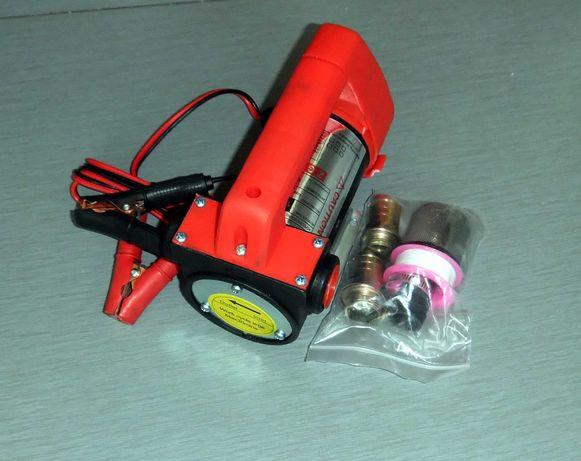 Насос для перекачки солярки, работает от аккумулятора. До 36 л./мин.