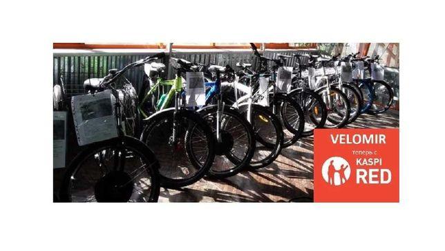 "Электровелосипеды. Сайт: velomir.kz. Магазин ""VELOMIR""."