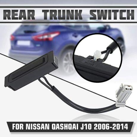 Копче бутон отваряне багажник нисан кашкай Nissan Qashqai J10