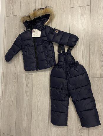 Детский зимний костюм (комбинезон+пуховик)
