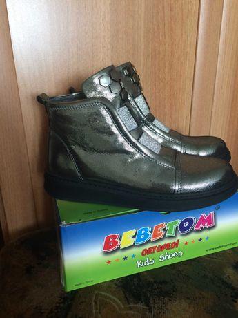 продаются детские осенние ботинки на девочку